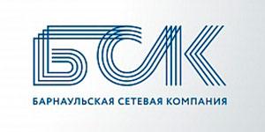 Работодатель-АКОО-Вместе-против-рака-Барнаульская-сетевая-компания