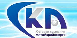 Работодатель-АКОО-Вместе-против-рака-Сетевая-компания-Алтайкрайэнерго