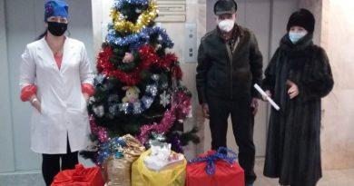 Благотворительная акция «Подарок для пациента» (3)