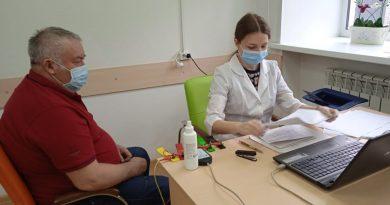 01 Профилактический осмотр в Краевом центре медицинской профилактики