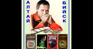 "#4 Стихотворение ""Свечи"". Василий Шукшин. Видео-цикл ""Чтения - онлайн"""